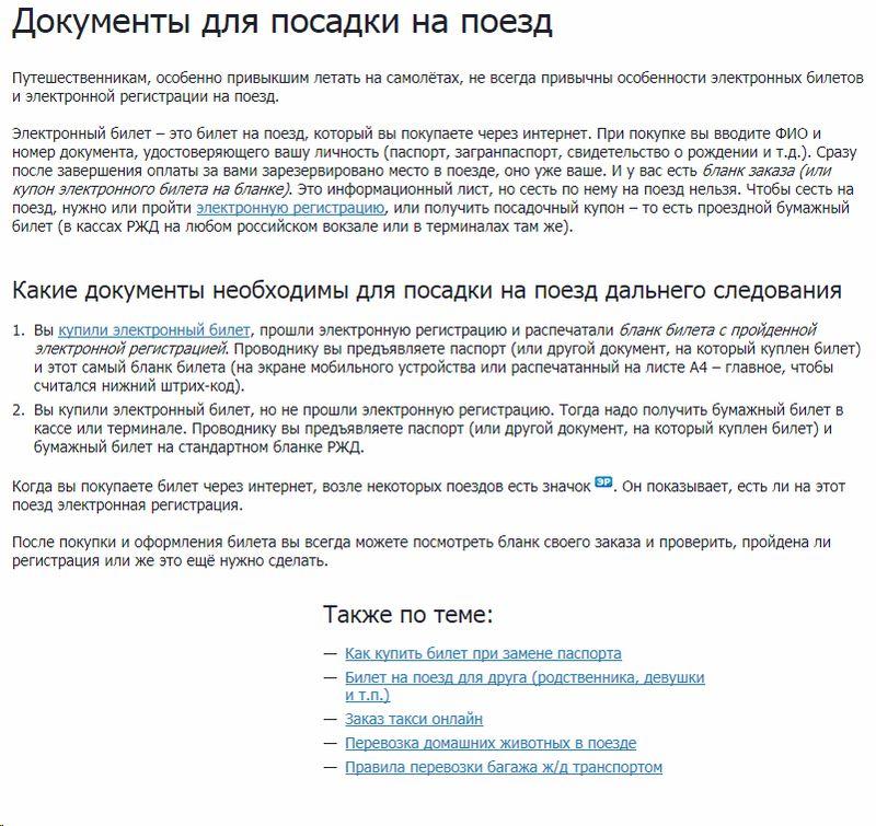 Москва салерно авиабилеты цена