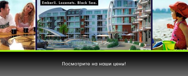 Фотокаталог Где покупать недвижимость в Болгарии