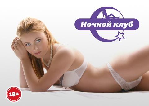София 1 серия смотреть онлайн 2016 фильм в хорошем качестве 720