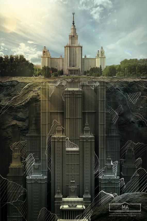 Фотокаталог Большой Кремлевский дворец постоянная экспозиция
