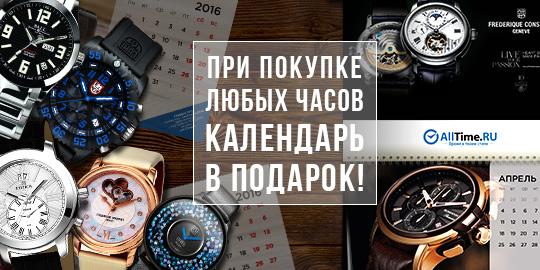 Фотокаталог Swiss Made 140 известных брендов сделано в Швейцарии
