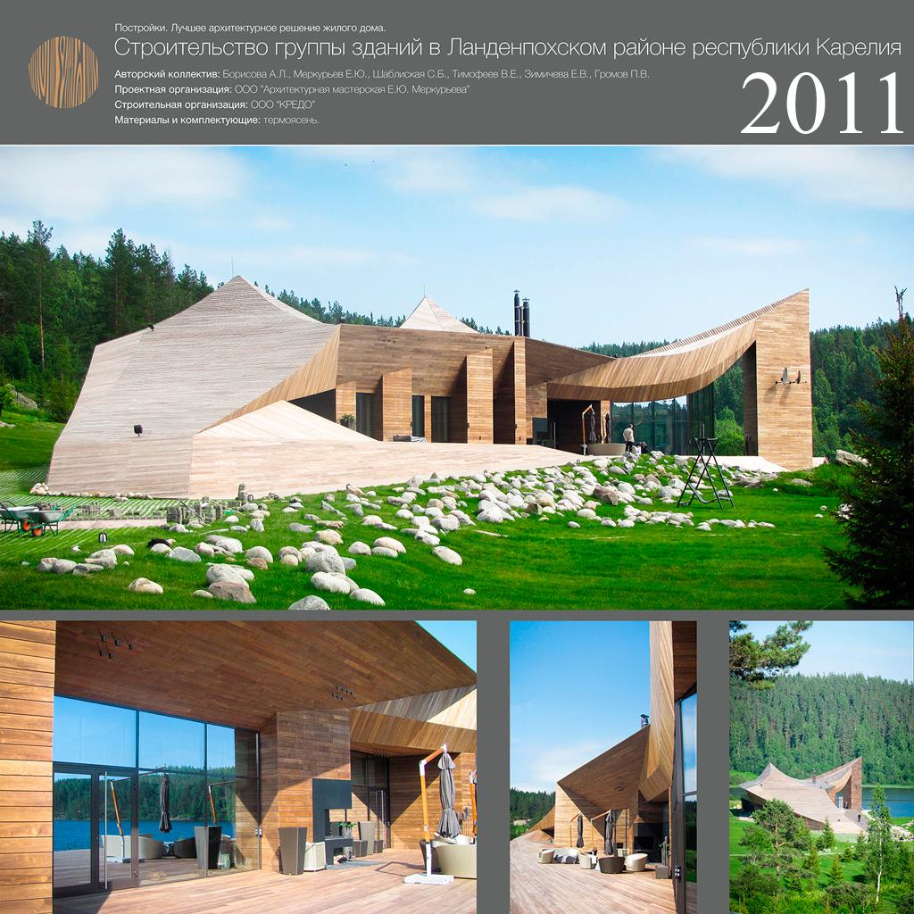 Фотокаталог Архитектурные мастерские СПб