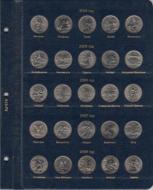 Фотокаталог «КоллекционерЪ» альбомы для монет от производителя