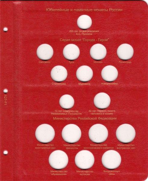 Коллекционер пакеты для бон 20 копеек 1957 года цена разновидность