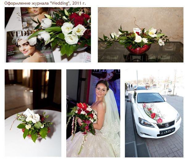 Фотокаталог Студия флористики, Цветочный салон «Флорист»