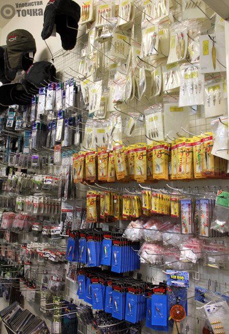 крупные рыболовные магазины в москве рядом с метро