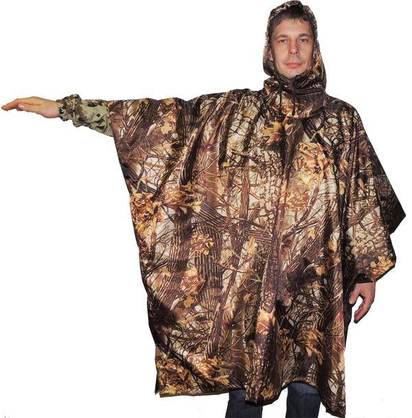 Фотокаталог Штормовые костюмы «Горка», одежда спецназа «Горка»