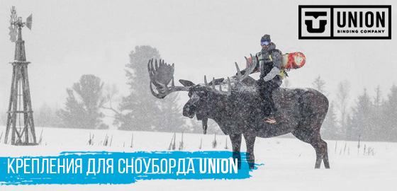 Фотокаталог Сдать свои сноуборды на ремонт, ремонт сноубордов