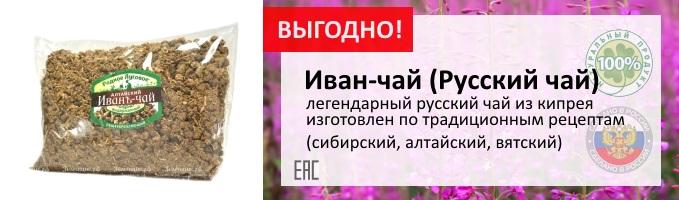 Фотокаталог Правильное питание, ассортимент магазина «Зеленщик»