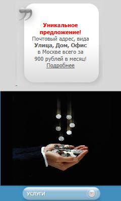 Виртуальный офис Odicom