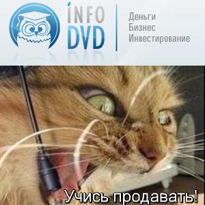 ����� �� DVD ������������ �������