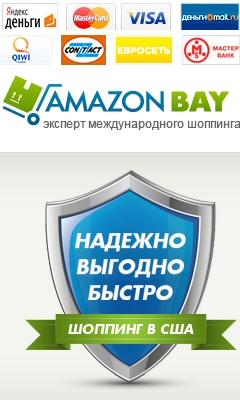 ������� �� ������� AmazonBay