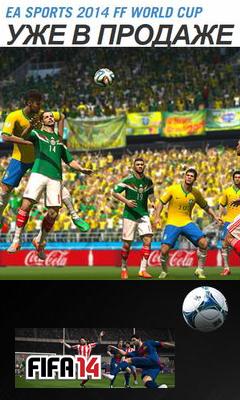 Game FIFA Football Club