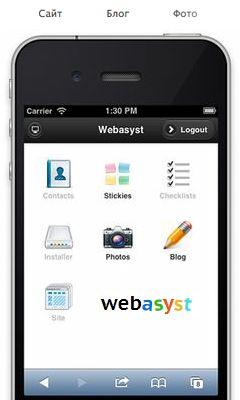 Сложные сайты «Webasyst LLC»