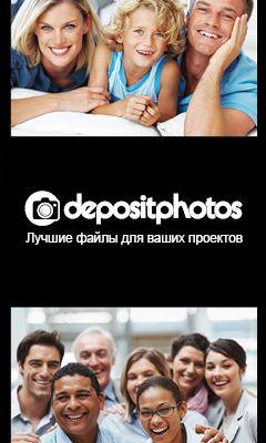 Коллекции фотографий Depositphotos