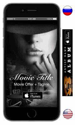 Слушай музыку Itunes Apple shop