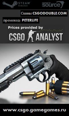 «CS:GO» Counter-Strike Blog
